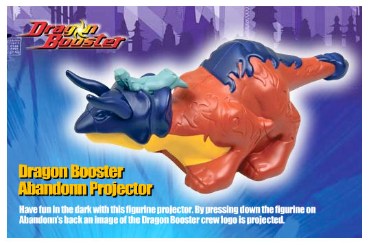 Toy Game On Ds : Dragon booster fan site promotional items